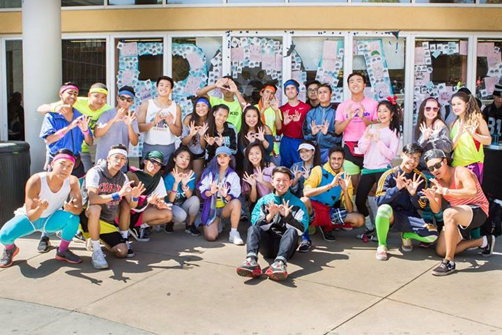 2016 Group Pic for 80's Day.jpg